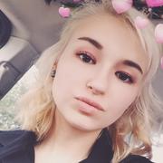 Shauna S. - Mora Babysitter