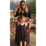 Lisa B. - Mount Vernon Nanny