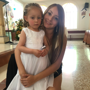 Gineth A., Babysitter in Malvern, PA with 3 years paid experience