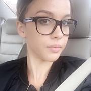Mikayla M. - Jamaica Nanny