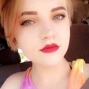 Amber S. - Springville Babysitter