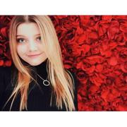 Alexa M. - Frenchtown Babysitter