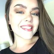 Amanda L. - Elon Babysitter