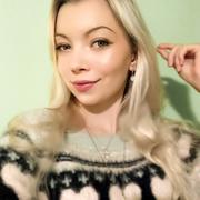 Oksana S. - Lindenhurst Babysitter