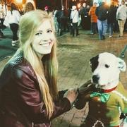 Hannah K. - Winston Salem Pet Care Provider
