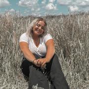 Hayden D., Babysitter in Merritt Island, FL with 3 years paid experience