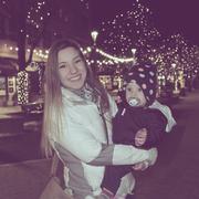 Mckenna B. - Bend Babysitter