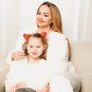 Celina S. - Royal Oak Babysitter
