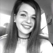 Brittany B. - Newburg Babysitter