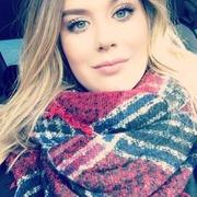 Katelyn O. - Fresno Nanny