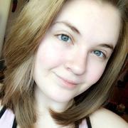 Paige S. - Kewanee Babysitter