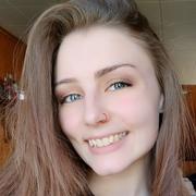 Elizabeth M. - Buffalo Babysitter