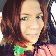 Angela Z. - Rochester Babysitter