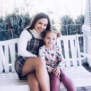 Jessica M. - Grand Island Babysitter