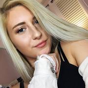 Allyson T. - Buffalo Babysitter