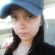 Natasha S., Babysitter in Dayton, OH with 6 years paid experience