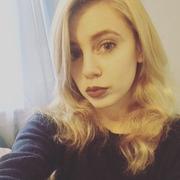 Melissa P. - Bergenfield Babysitter