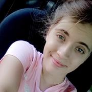 Hannah J. - Dix Babysitter