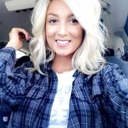 Megan B. - Citrus Heights Nanny