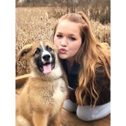 Erica D. - Nappanee Pet Care Provider