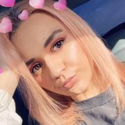 Kaitlynn C. - Syracuse Babysitter