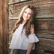 Lauryn W. - Phoenix Babysitter