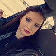 Aubria H. - Wichita Babysitter