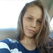Megan T. - Kansas City Care Companion