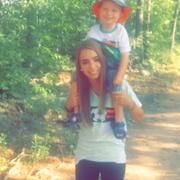 Danielle L. - Candia Babysitter