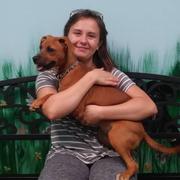Faith S. - Brighton Pet Care Provider
