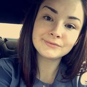 Brittany B. - Ellisville Babysitter