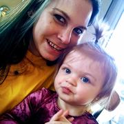 Ariel B. - Ellettsville Babysitter