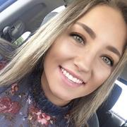 Victoria G. - Lipan Babysitter