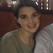 Adrienne M. - Chicago Nanny