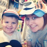 Rachel T. - Dayton Babysitter
