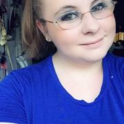 Samantha Z. - Belcamp Babysitter
