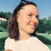 Emma J., Nanny in Astoria, NY with 5 years paid experience