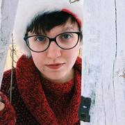 Molly B. - Oswego Babysitter
