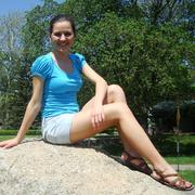 Katelynn M. - Watervliet Babysitter