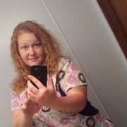Valarie R. - Rogersville Care Companion