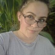 Kaija F., Babysitter in Santa Rosa, CA with 12 years paid experience