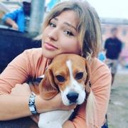 Lana P. - Anchorage Pet Care Provider