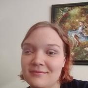 Michala D. - Mesa Nanny