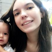 "Samantha B. - Bensenville <span class=""translation_missing"" title=""translation missing: en.application.care_types.child_care"">Child Care</span>"