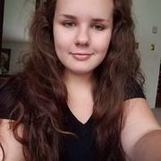 """Samantha W. - Bechtelsville <span class=""""translation_missing"""" title=""""translation missing: en.application.care_types.child_care"""">Child Care</span>"""