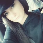 Danielle G. - Corfu Nanny