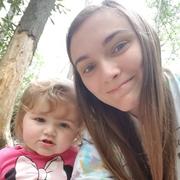 Katlan B. - Andersonville Babysitter