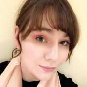 Alaina G. - Iowa City Babysitter