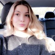 Erin L. - Cedar Grove Babysitter