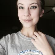 Megan H. - De Kalb Babysitter